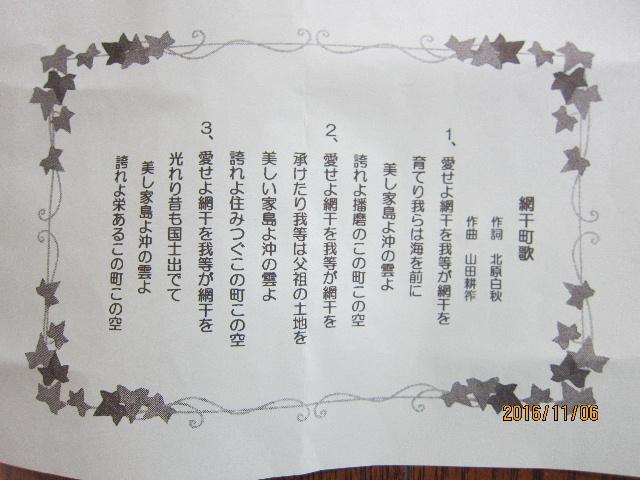 Img_8535